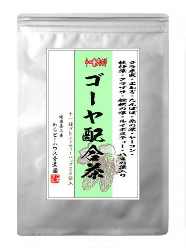 十一種ブレンド ゴーヤ配合茶 ティーバッグ 3g×24P