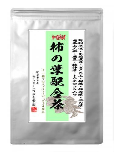十一種ブレンド 柿の葉配合茶 ティーバッグ 3g×24P