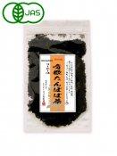 有機たんぽぽ茶 コーヒー味 100%根 65g