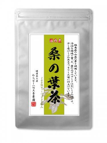 国内産 桑の葉茶 100%ティーバッグ 3g×30P