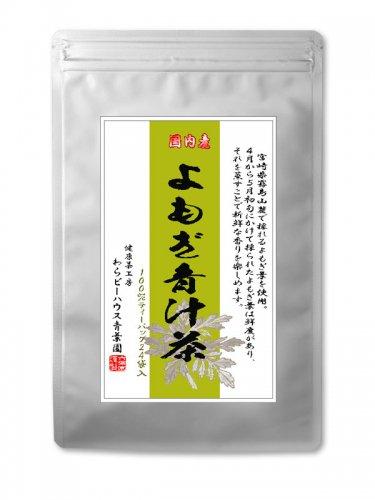 国内産 よもぎ青汁茶 100%ティーバッグ 2g×24P