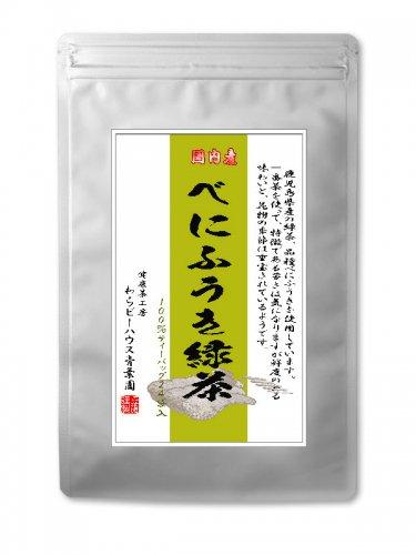 国内産 べにふうき緑茶 100%ティーバッグ 3g×24P