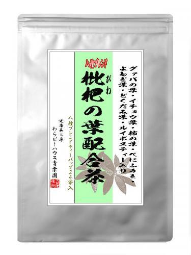 八種ブレンド 枇杷の葉配合茶 ティーバッグ 3g×24P