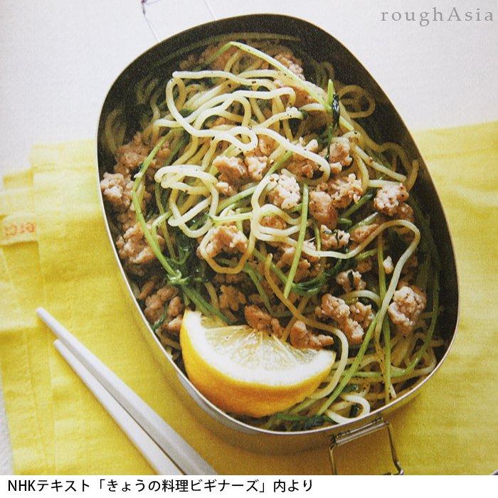 きょうの料理ビギナーズ掲載写真