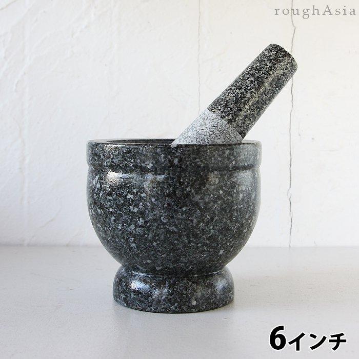 クロックヒン 6inch(15cm)