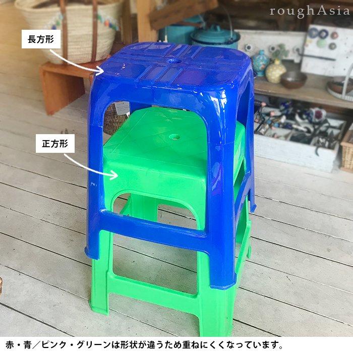 本場タイの屋台 プラスチック製イス
