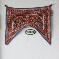 インドの刺繍古布タペストリー トーランSSサイズ - B