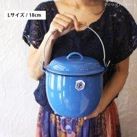 【琺瑯製 タイのフタ付ホーローバケツ】 - Lサイズ 18cm