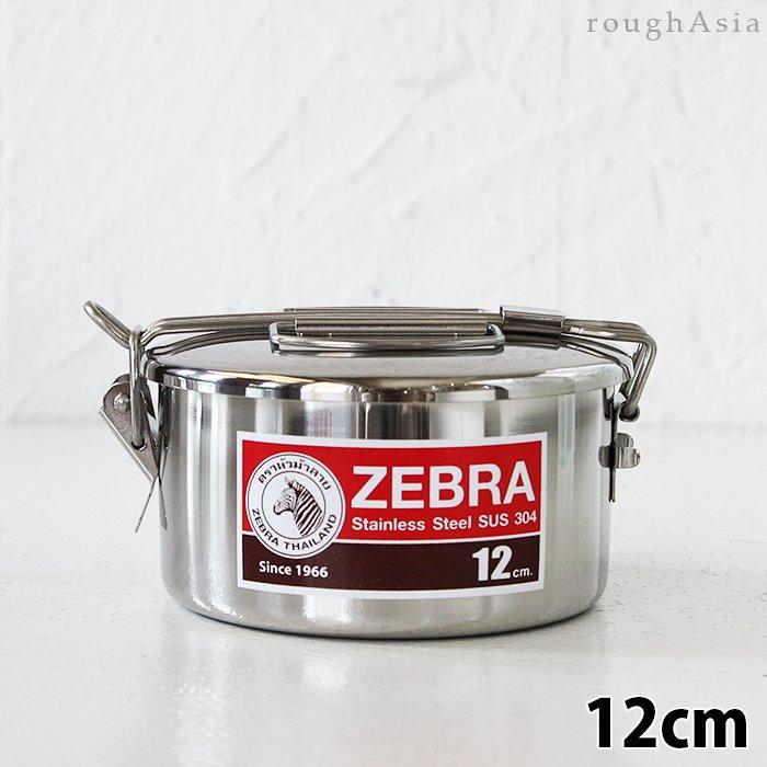 小鍋になる12cm丸型 /中皿付【ZEBRA Thailand(ゼブラ)フードキャリア】ランドネ掲載ストアウェイポット