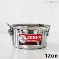 小鍋になる12cm丸型 /中皿付 ZEBRA Thailand(ゼブラ)フードキャリア