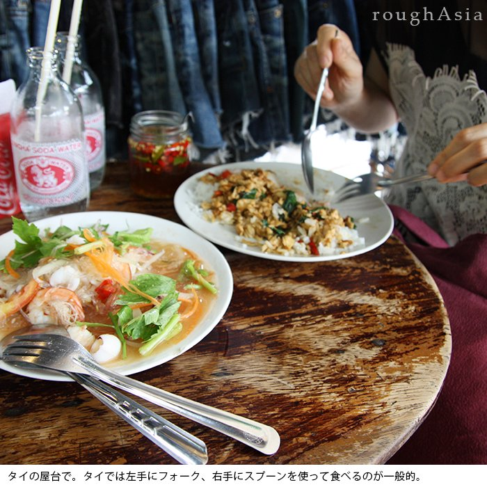 タイのステンレススプーン&フォーク