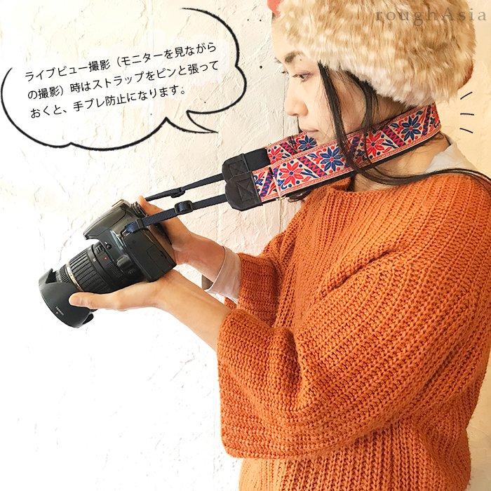 ラフエイジアカメラストラップ01