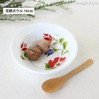 花柄レトロボウル/16cm タイ 琺瑯(ホーロー)製