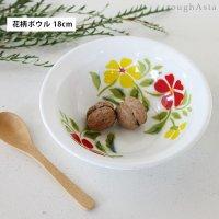 花柄レトロボウル/18cm タイ 琺瑯(ホーロー)製