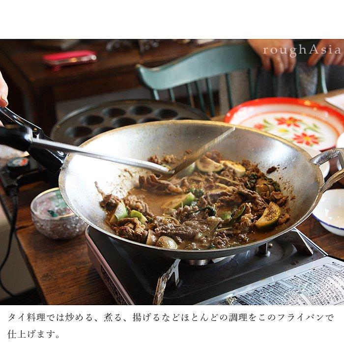 タイのフライパン