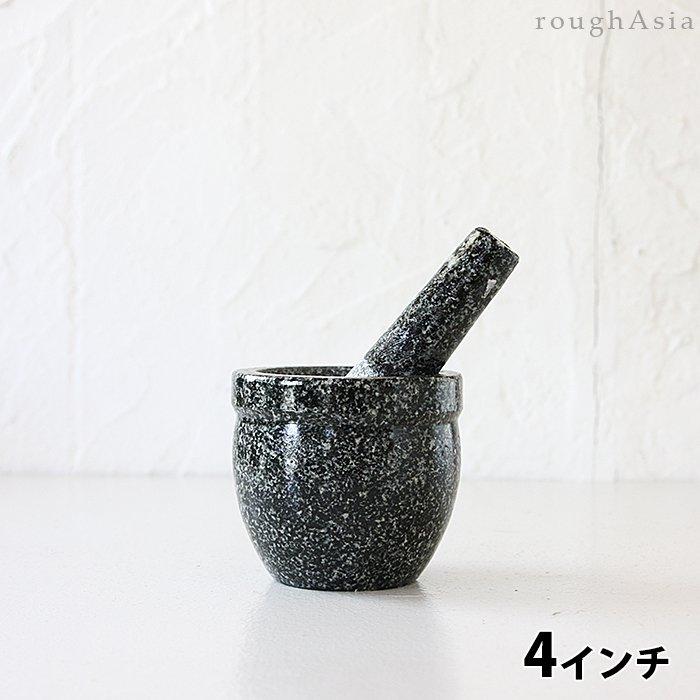 タイの石うす クロックヒン 4inch(11.5cm)