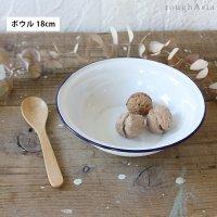 タイ シンプルで潔い紺ぶちの白いホーロー ボウル/18cm