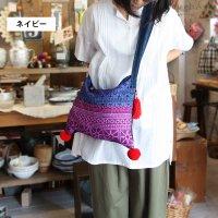 タイ・チェンマイ/モン族 刺繍ショルダーバッグ 3色