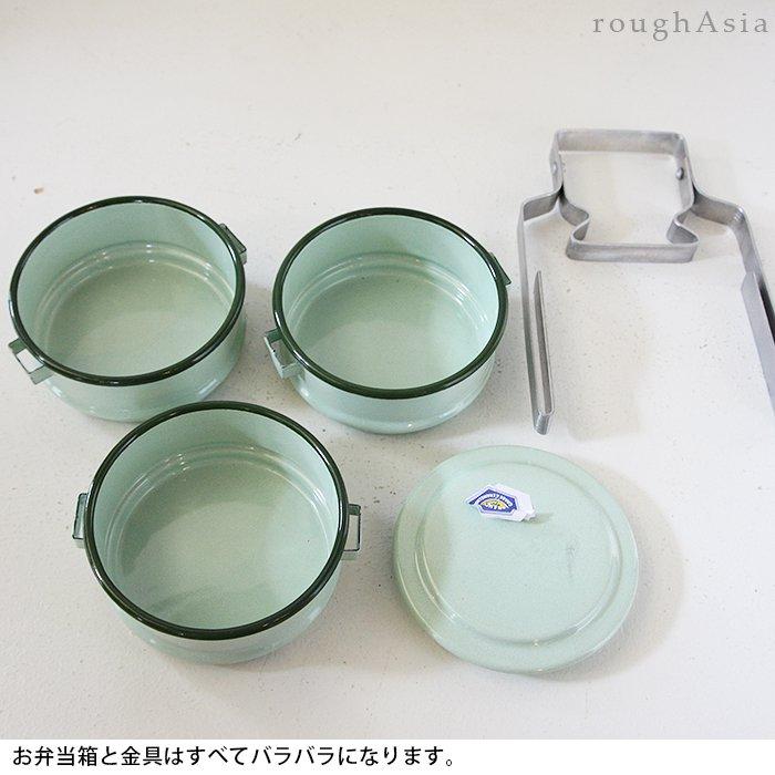 ホーロー弁当箱02