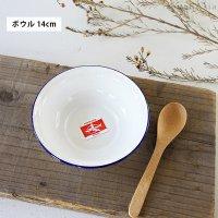 タイ シンプルで潔い紺ぶちの白いホーローボウル /14cm