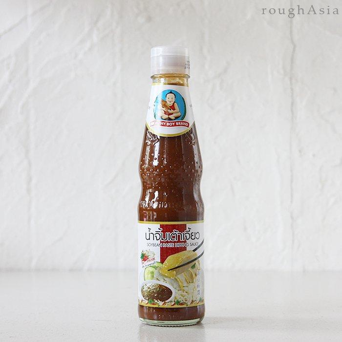 カオマンガイのソース(ナムジム/ナムチム カオマンガイ)350g