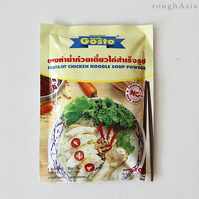 タイ/ヌードルスープストック チキン(鶏)スープ(タイラーメンのスープの素)150g