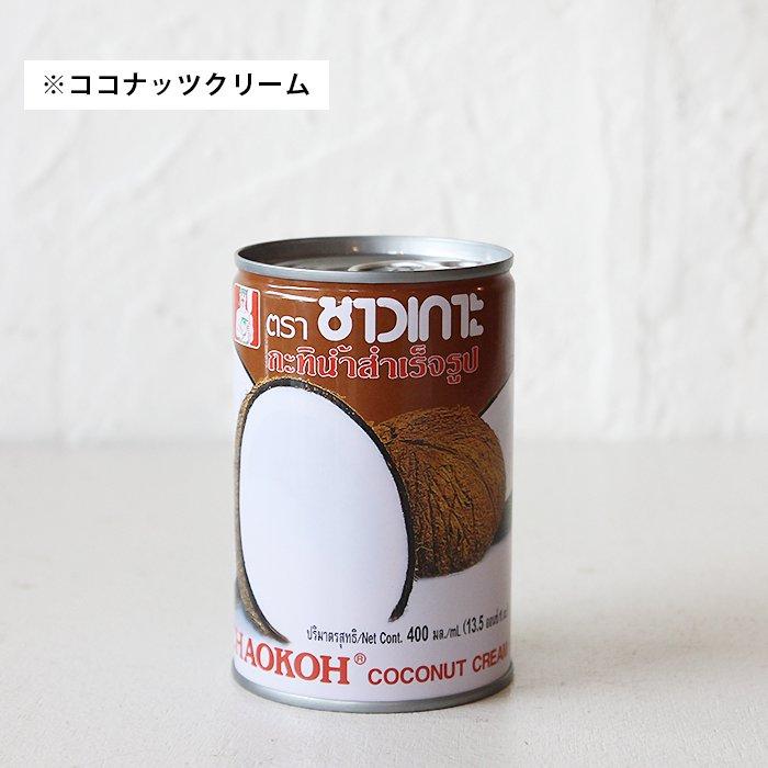 チャオコー ココナッツクリーム 400ml