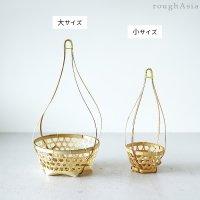 タイ ミニ天秤棒のソース皿セット