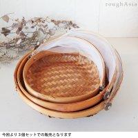タイ バンブー製フードカバー/食卓カバー(S,M,Lサイズ)