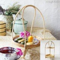 タイ 竹かごのケーキスタンド - 2種類