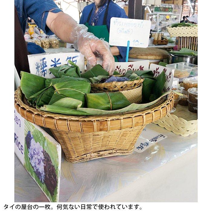 タイ・市場の竹ざる