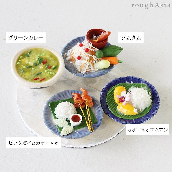 タイ料理マグネット01