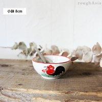 タイ/ランパーンの鶏(ニワトリ)柄 ボウル 赤い縁付き/ 8cm