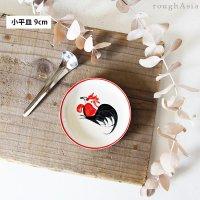 小平皿 / 9.0cm タイ ランパーンの鶏柄(ニワトリ)