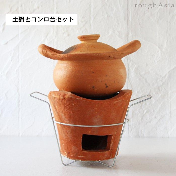タイ チムチュム鍋