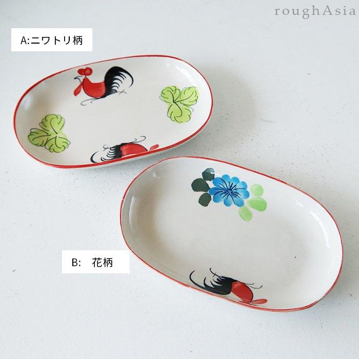 ニワトリ楕円皿