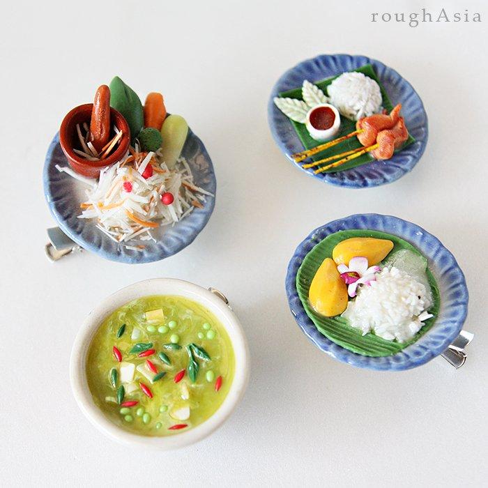 タイ料理ブローチ01