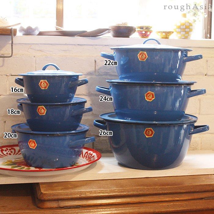 タイの青いホーローボウル/フタ付両手鍋
