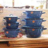タイの青いホーローボウル各3サイズ/琺瑯製取っ手鍋 フタ付両手鍋