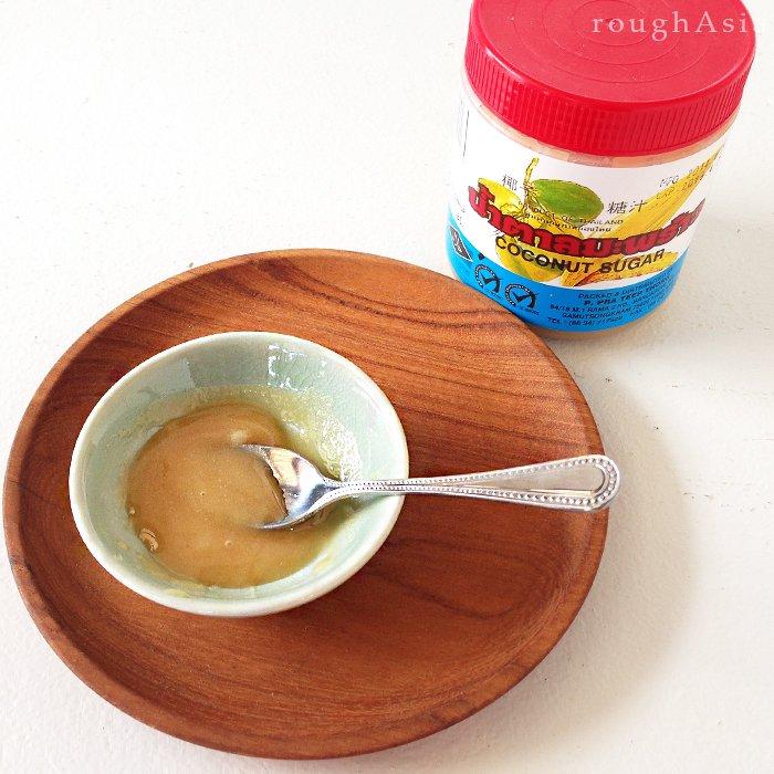 ココナッツシュガーカップ/椰子(ヤシ)蜜糖/パームシュガー