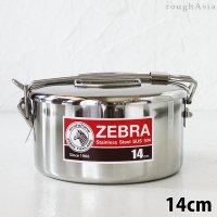 小鍋になる14cm中皿付【ZEBRA Thailand(ゼブラ)フードキャリー】ステンレス丸型弁当箱/ソロキャンプ/アウトドアギア
