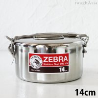 小鍋になる14cm中皿付 /ZEBRA Thailand(ゼブラ)フードキャリー /ステンレス丸型弁当箱