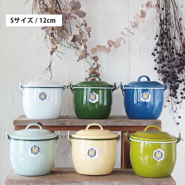 琺瑯(ホーロー)製 タイのフタ付ハンドルバケツ】 - ブルー