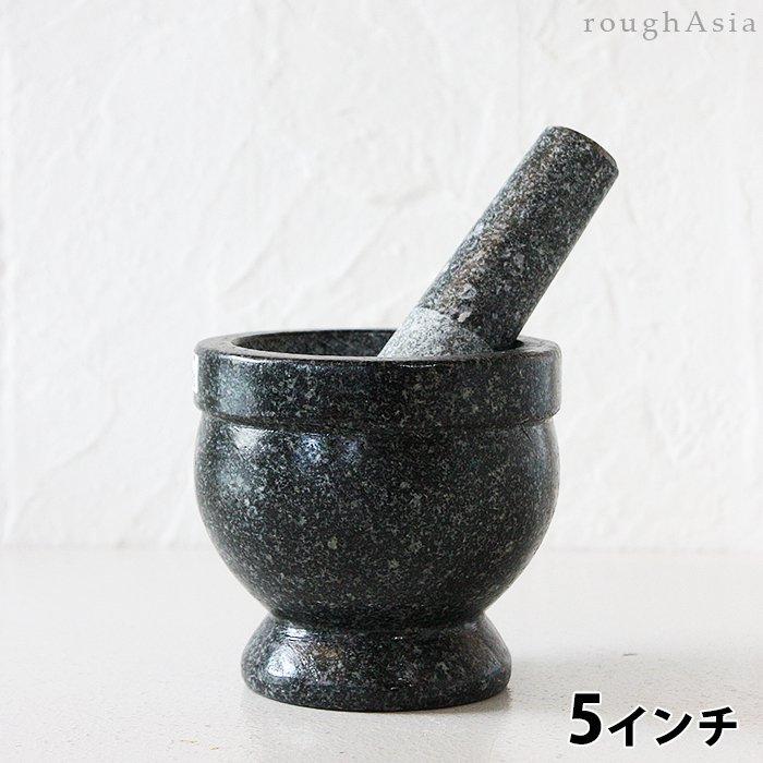 クロックヒン 5inch(12cm)