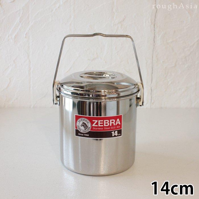 【ZEBRAステンレス製ループハンドルポット/ビリー缶/ゼブラポット】14cm