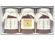 [送料無料]日本蜜蜂の蜂蜜2本と国産はちみつ1本ギフトセット(600g×3本入)