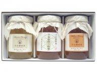[送料無料]日本蜜蜂の蜂蜜1本と国産はちみつ2本ギフトセット(600g×3本入)