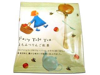 【ホワイトデーギフト特集】Fairy Tale Tea はちみつりんご紅茶