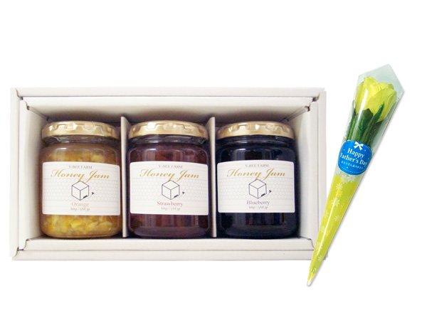 【父の日専用ギフト】ミニフラワー(黄色いバラ)&はちみつジャム3個ギフトセット