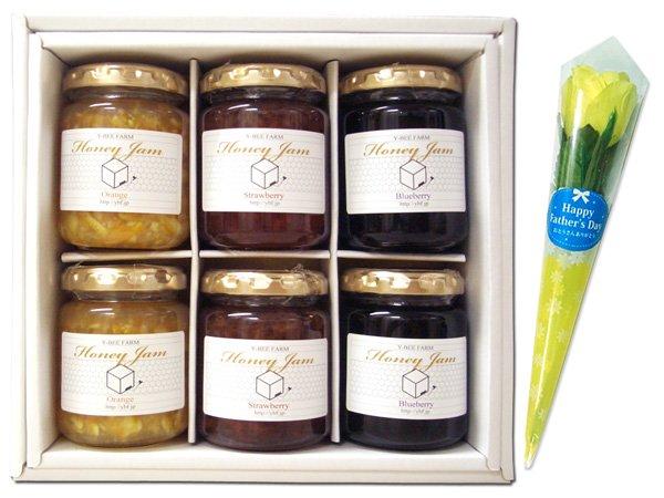 【父の日専用ギフト】【送料無料】 ミニフラワー(黄色いバラ)&はちみつジャム6個ギフトセット